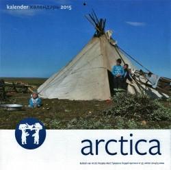 0-37-arctica