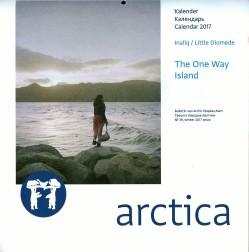 0-38-arctica-2017-bew