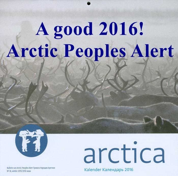 APA Nwj Arctica 2016 EN